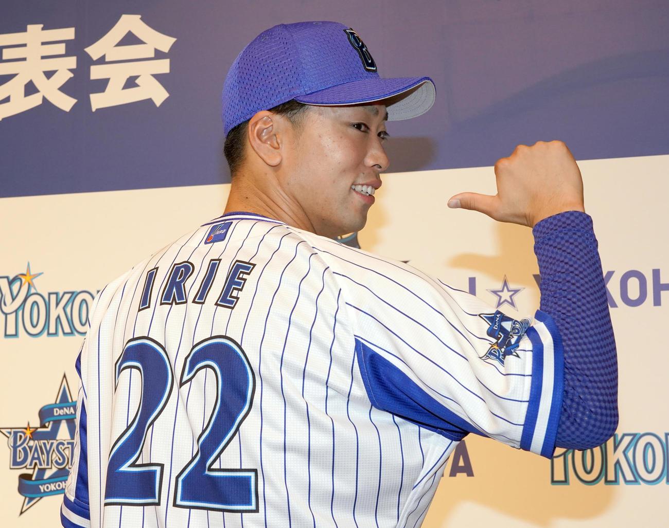DeNA新入団発表で背番号「22」を披露するドラフト1位の入江(代表撮影)