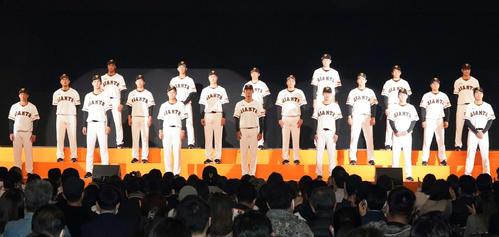 巨人シーズン感謝祭に登壇した新入団の選手たち(撮影・江口和貴)