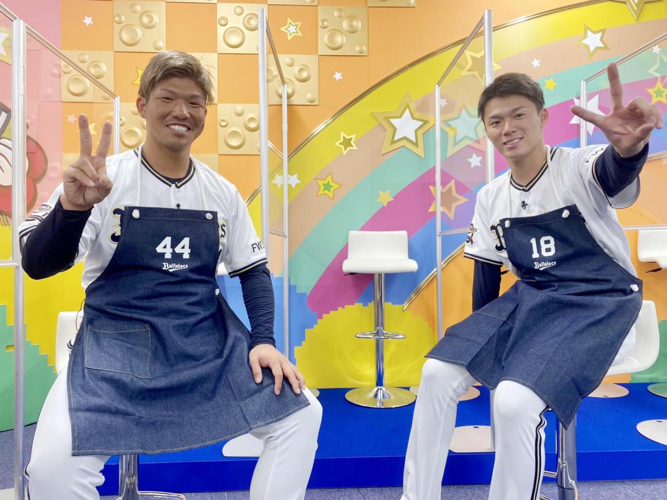 オリックスファン感謝デー「Bs Fan-Festa Online2020」で、料理対決を行った山本(右)と頓宮は笑顔でVサイン(球団提供)