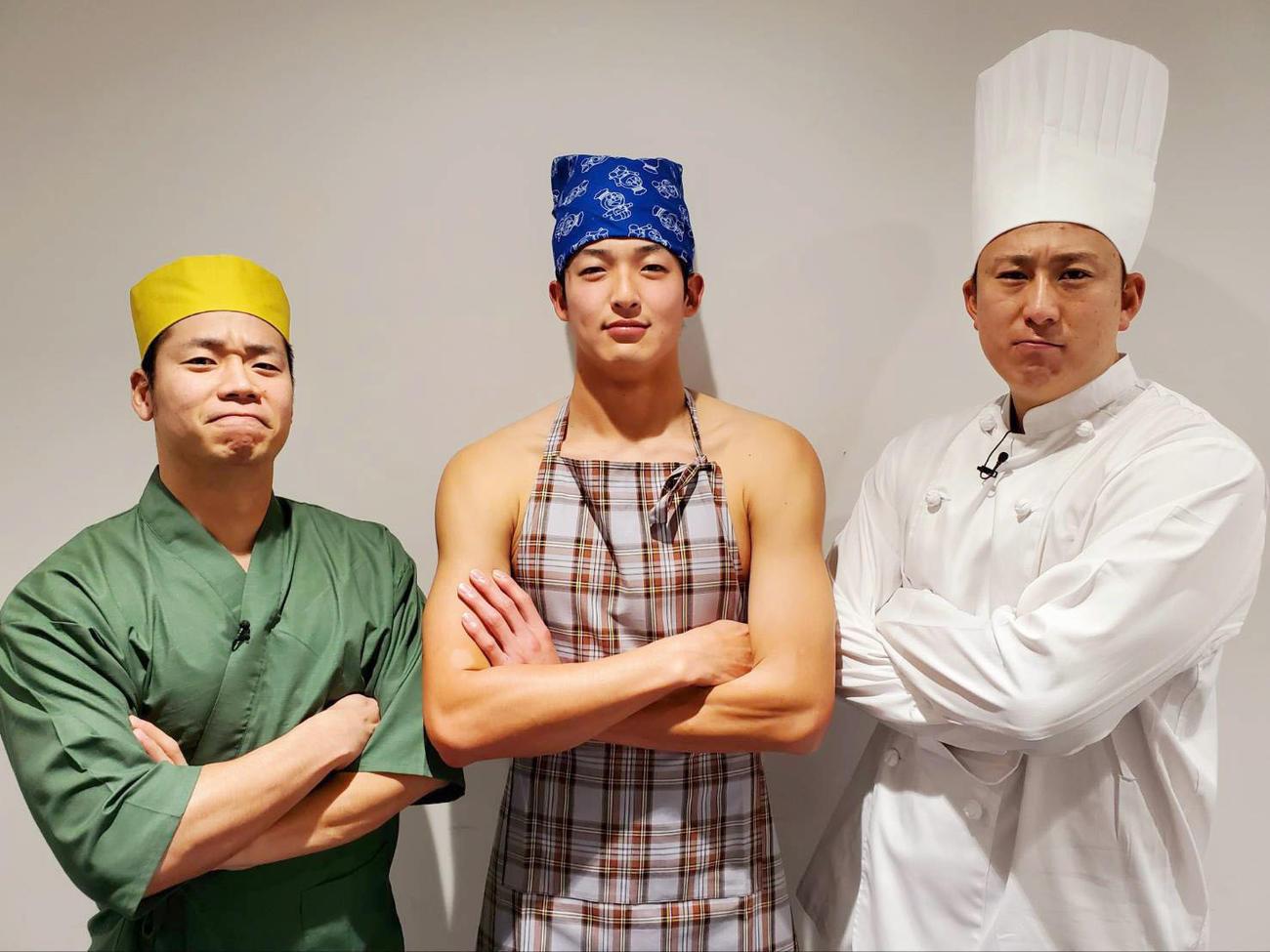 オリックスファン感謝デー「Bs Fan-Festa Online2020」で料理対決の審査員を務めた、左から近藤、山崎颯、杉本(球団提供)