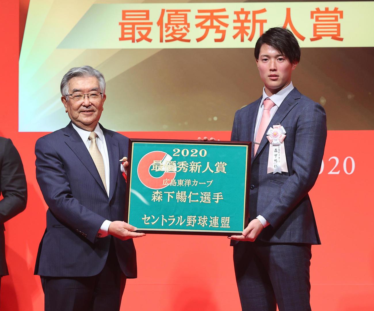 「NPB AWARDS 2020」で最優秀新人賞を受賞した広島森下(右)(代表撮影)