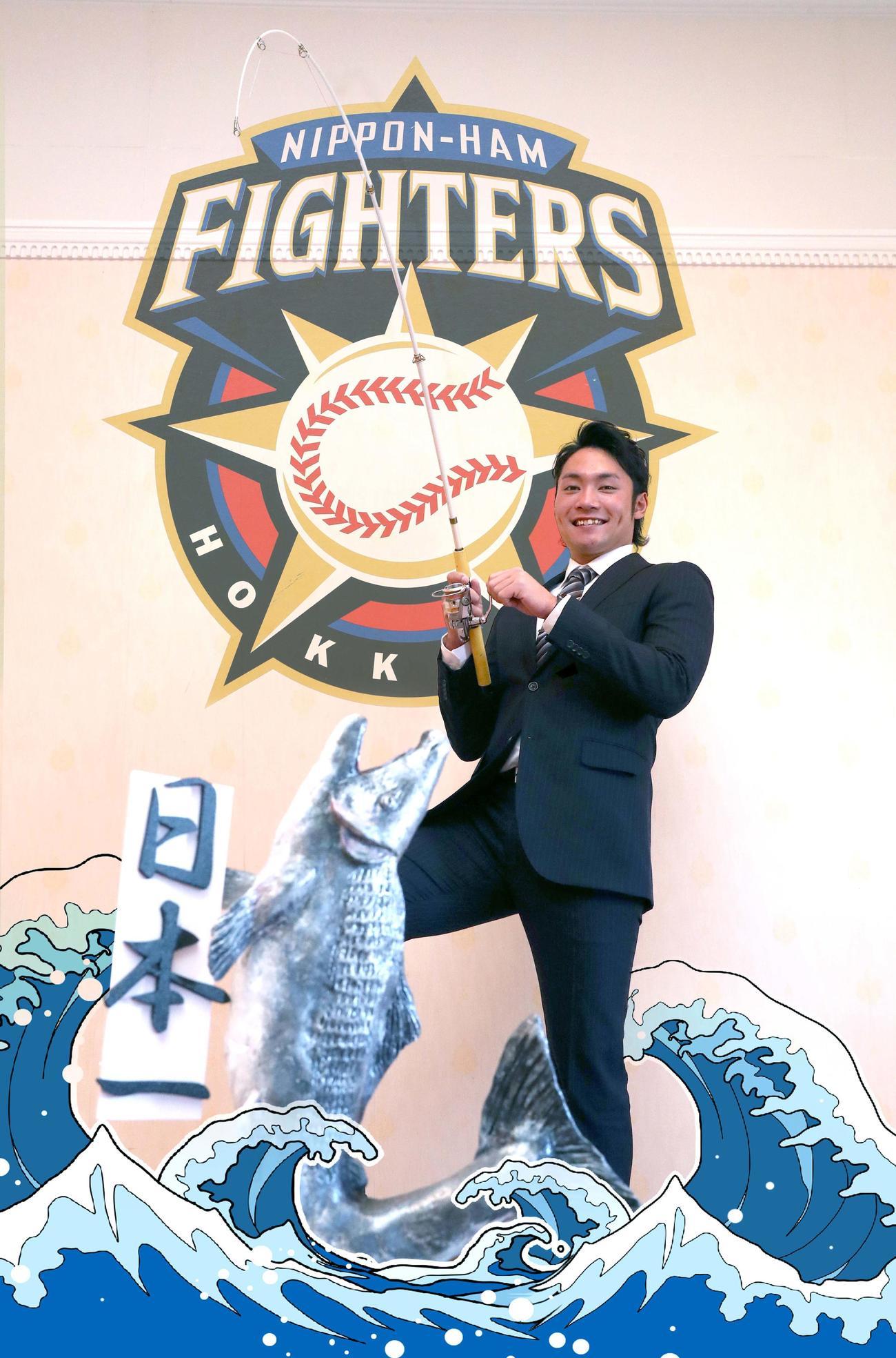 「日本一」を釣り上げるぞ! 日本ハムドラフト1位指名の伊藤は今季優勝を目指し意気込む(撮影・黒川智章)
