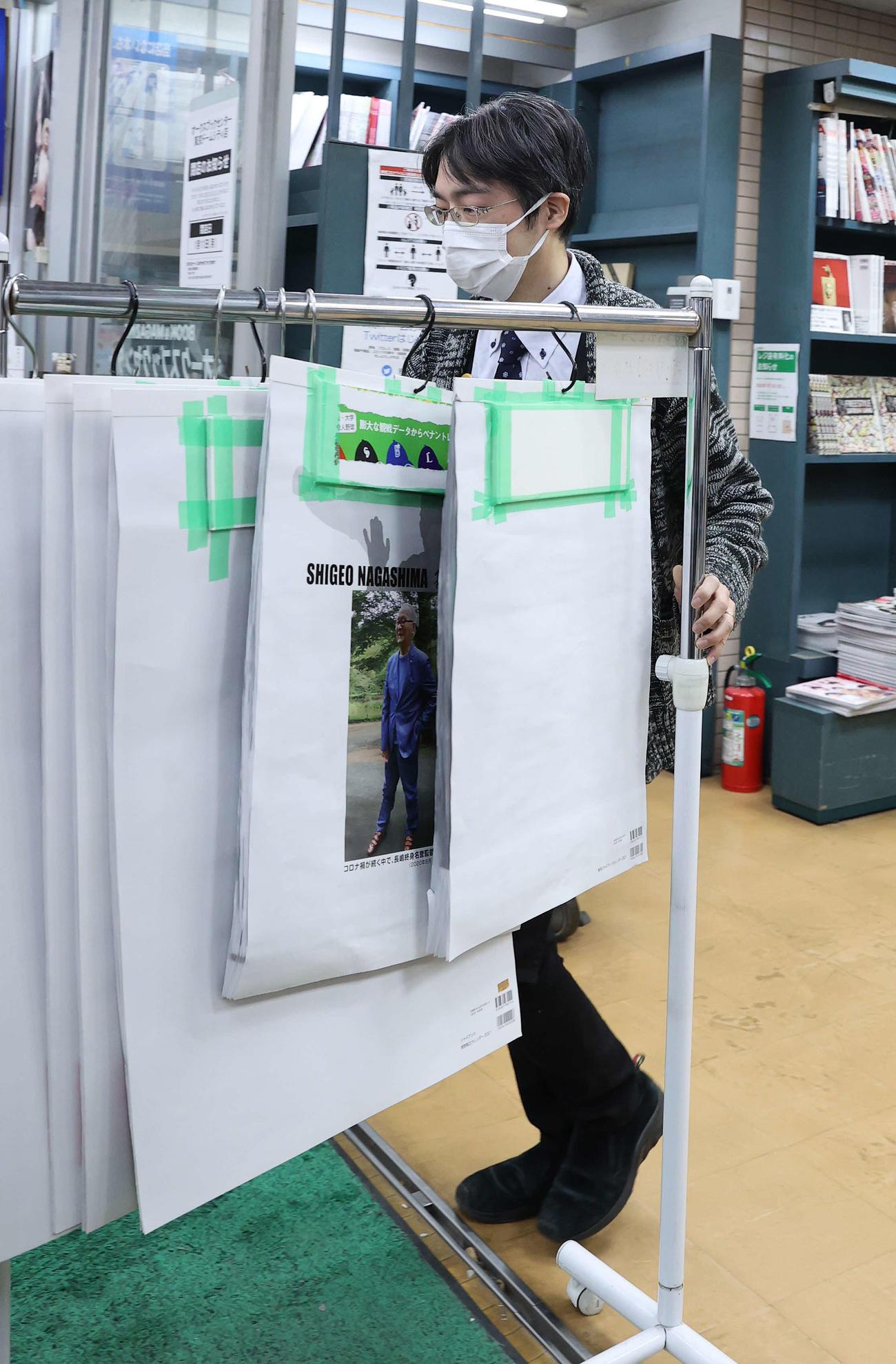 11日午後8時、最後の閉店作業を行うオークスブックセンターの田上店長(撮影・河野匠)