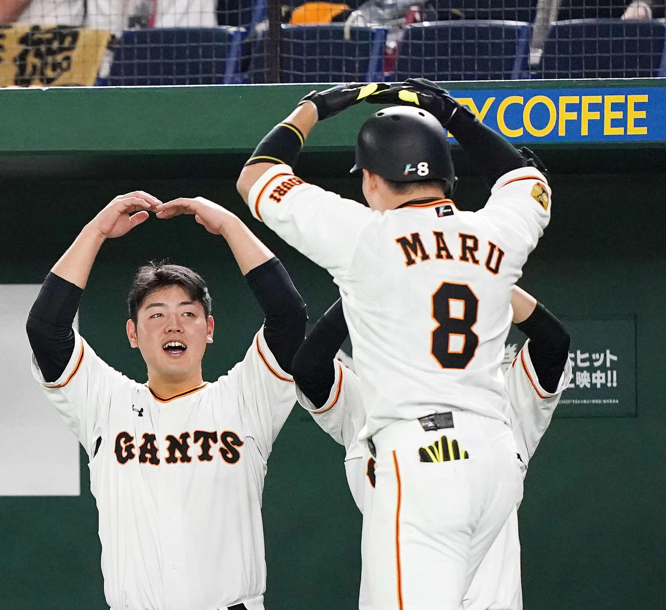 本塁打の丸を「丸ポーズ」で迎える岡本和真(2020年9月2日撮影)
