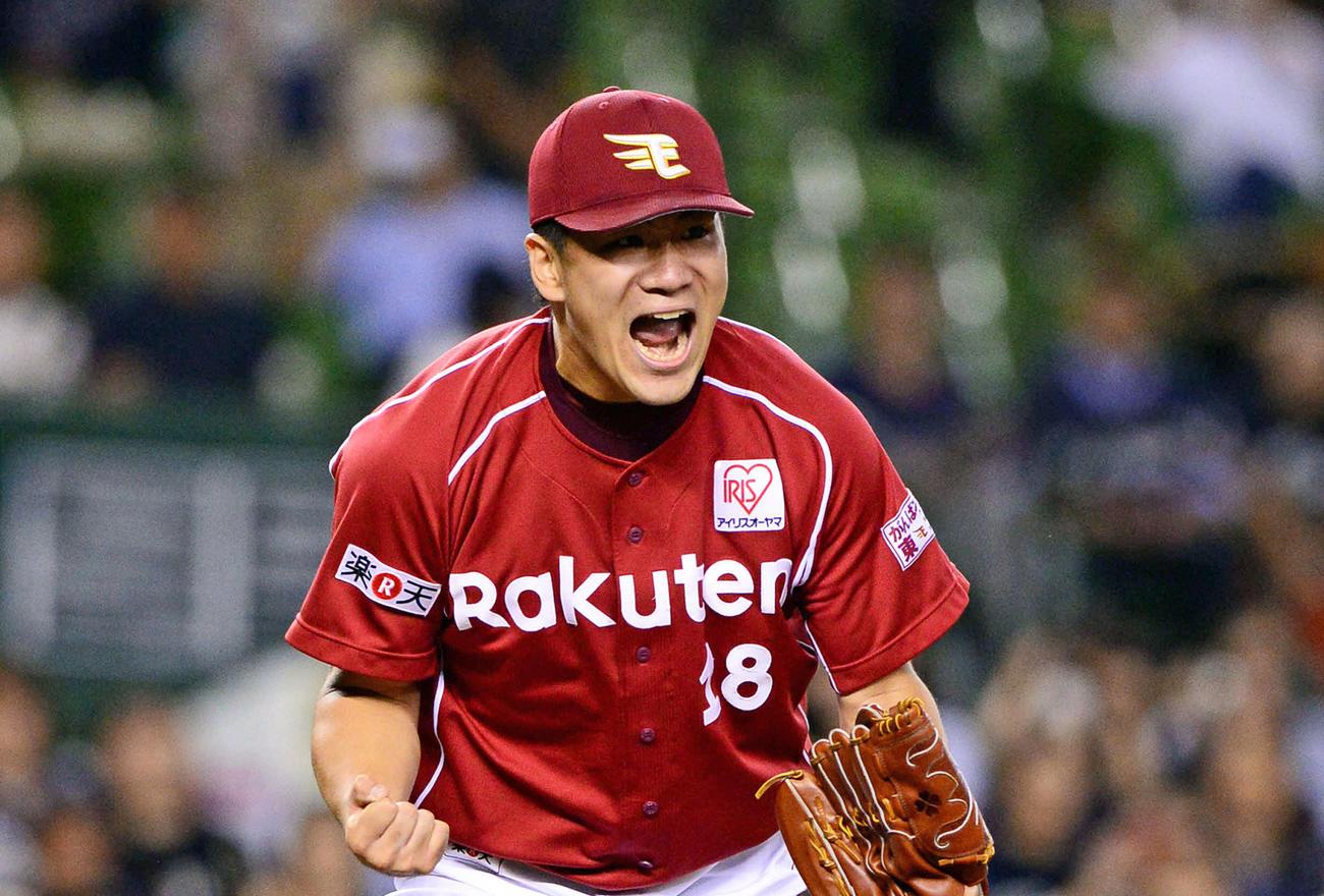 13年9月26日、リーグ初制覇を決めてほえながらガッツポーズする楽天田中将大