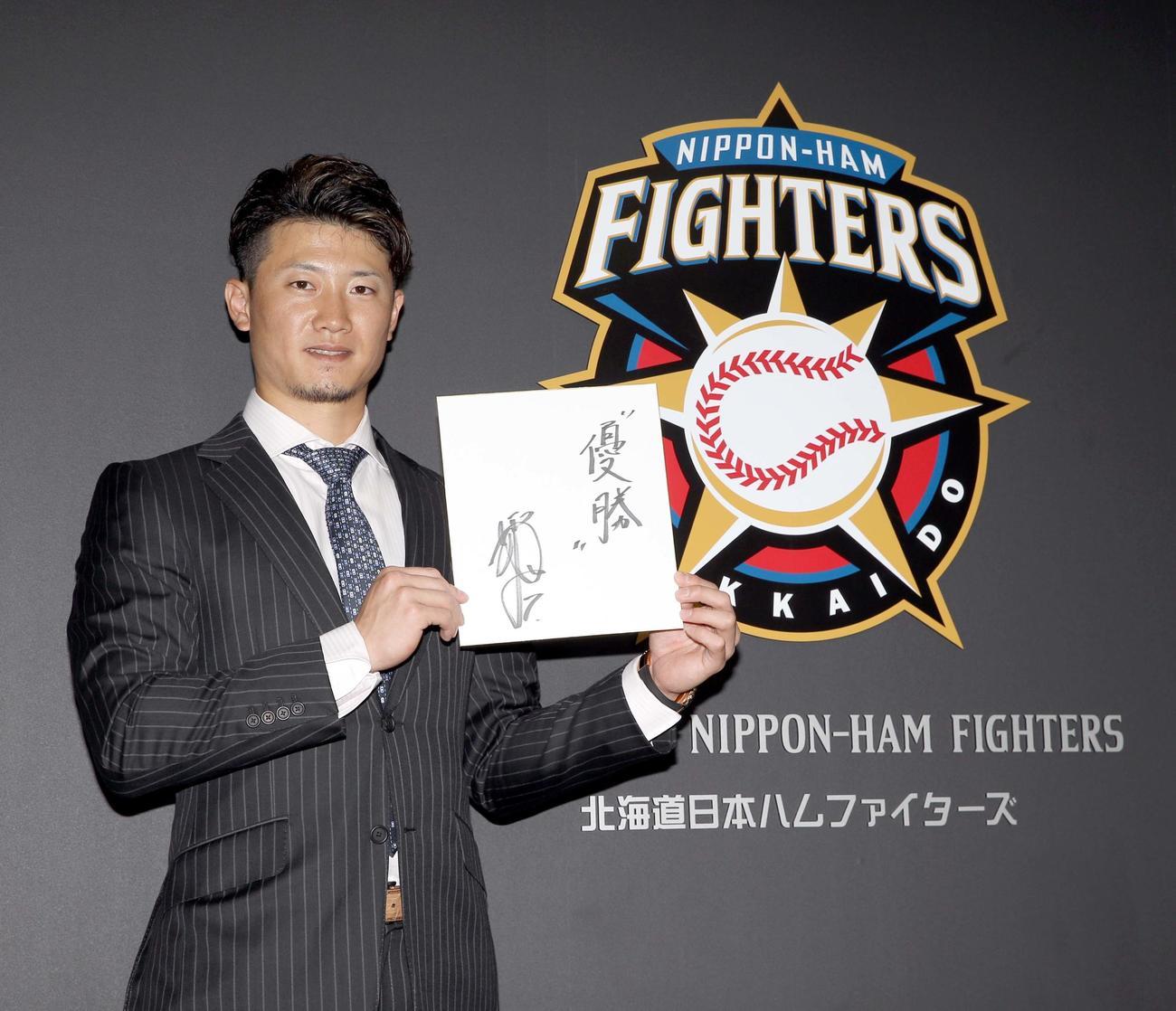 契約更改を終え、来季の目標を色紙に書き入れた日本ハム西川(撮影・佐藤翔太)