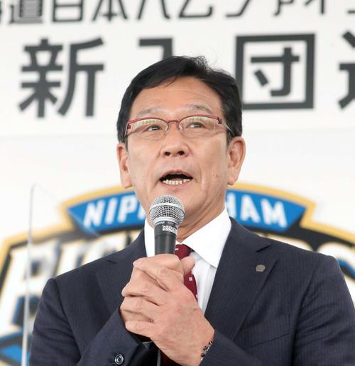 日本ハム栗山英樹監督(2020年12月13日)