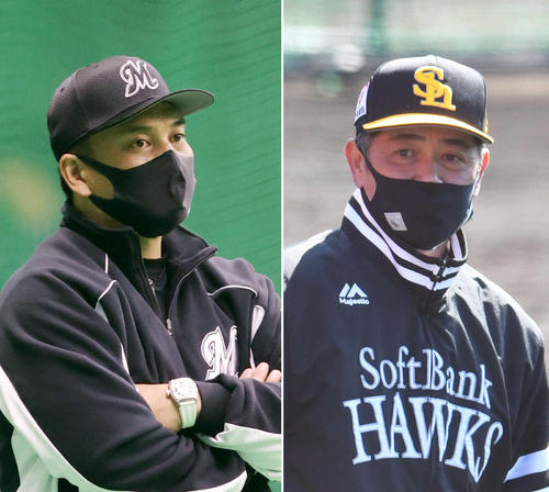 Lotte softbank vs Fukuoka Softbank