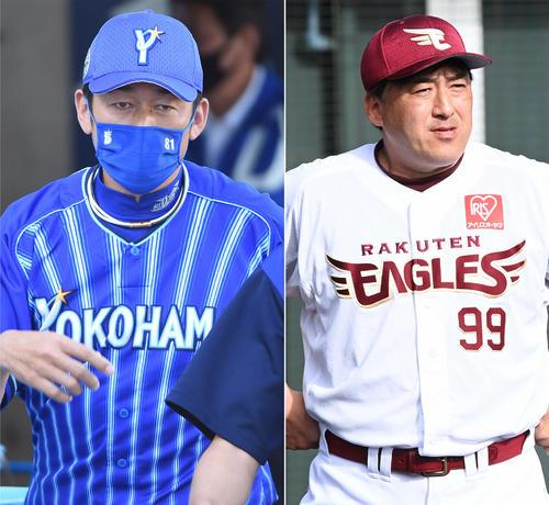 DeNA三浦監督(左)、楽天石井監督