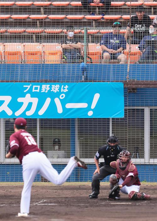 練習試合 ヤクルト対楽天 楽天田中将(左下)の投球をスタンドから見つめるヤクルト奥川(最後方右端)