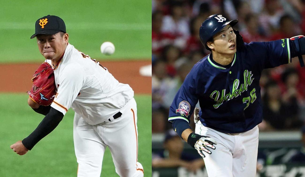 巨人田口投手(左)とヤクルト広岡内野手