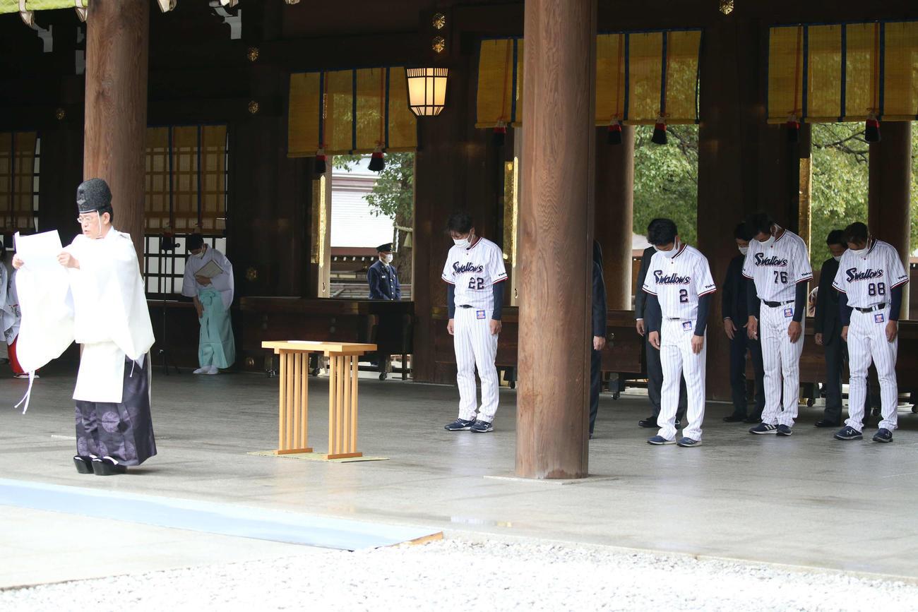 明治神宮を参拝するヤクルト高津監督(左)、中村(中央)ら首脳陣たち