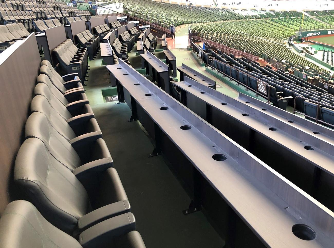 西武の本拠地メットライフドームに新設された「ネット裏指定席」(球団提供)