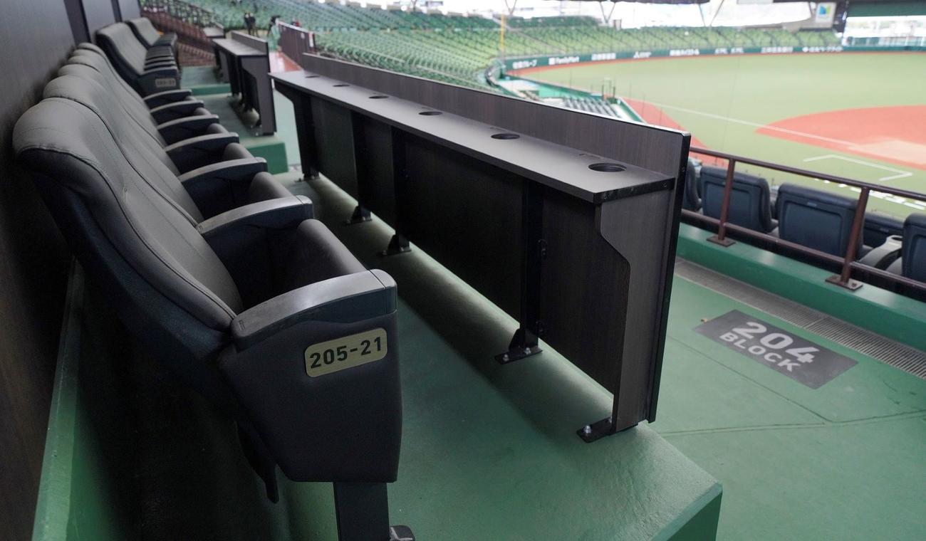西武の本拠地メットライフドームのネット裏席が全面改修された(球団提供)