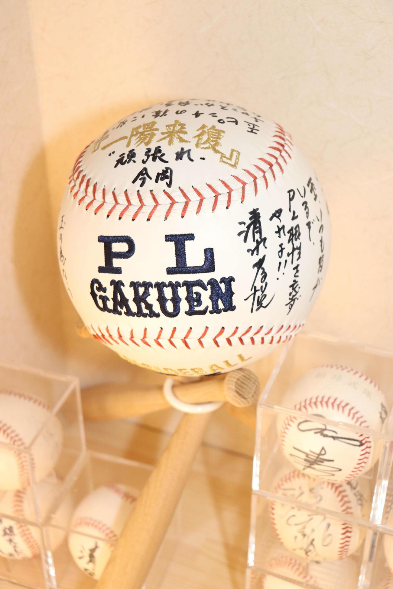 闘病中、PL学園の同級生や先輩たちがメッセージを書いてくれた記念ボールは、自宅に大切に飾ってある(撮影・保坂淑子)