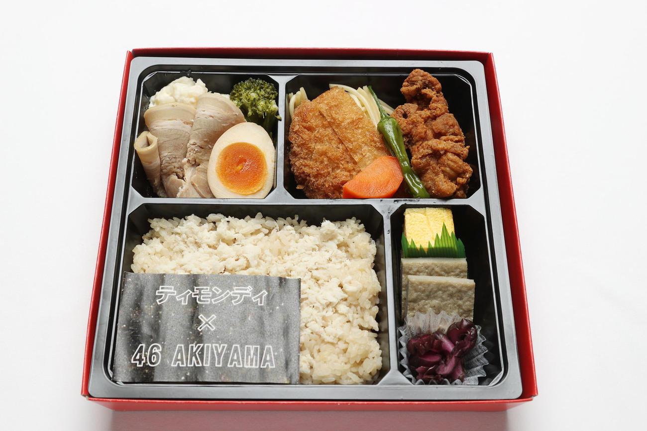 秋山とティモンディの食べればわかる!愛媛たっぷり弁当(阪神甲子園球場提供)