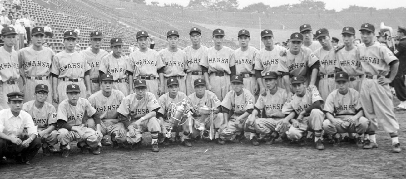56年8月、全日本大学野球選手権を制した関大ナイン。前列右から2人目が村山実、同3人目が上田利治