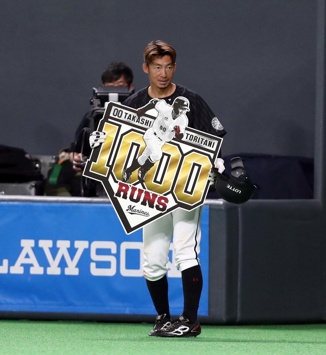 ロッテ鳥谷が1000得点「いろんな人のおかげ」 - プロ野球 : 日刊スポーツ
