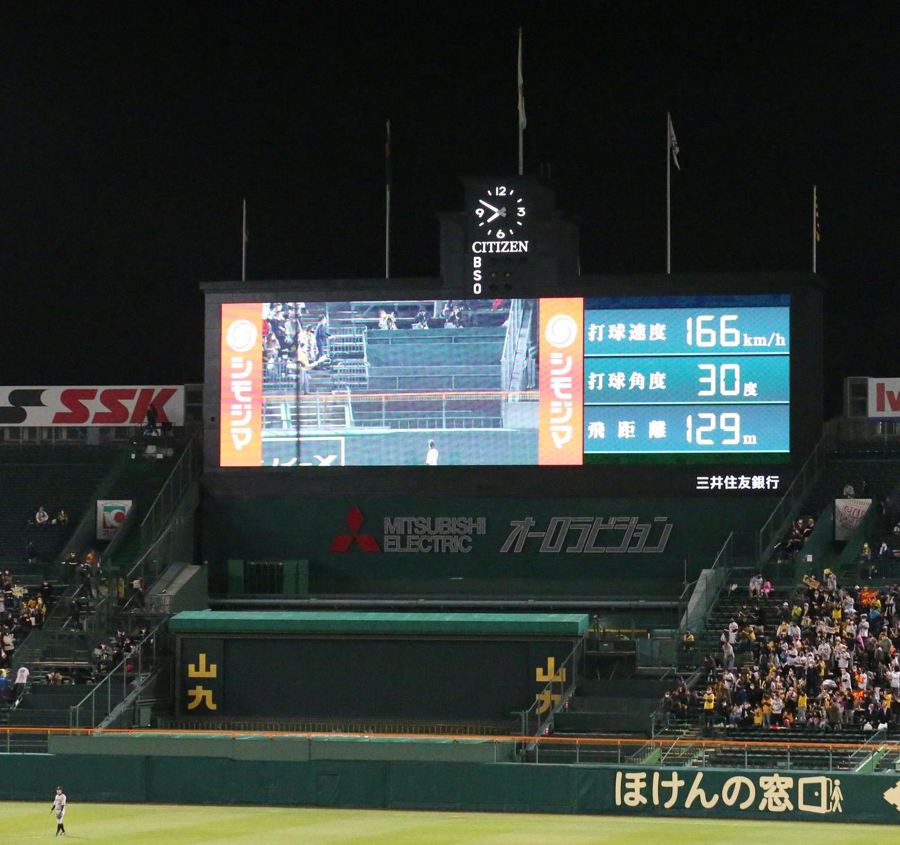 中越え2点本塁打を放ったサンズの打球速度などを表示するスコアボード(撮影・上山淳一)