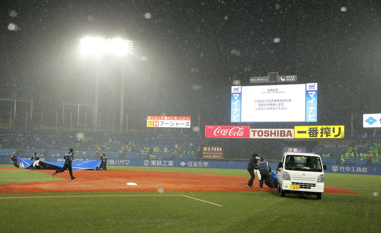悪天候のため一時試合中断となる神宮球場(撮影・河田真司)
