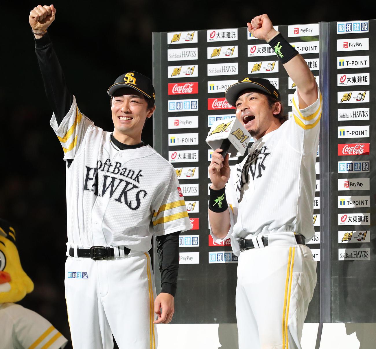 ソフトバンク対オリックス ヒーローになった松田宣(左)と和田は笑顔でガッツポーズ(撮影・梅根麻紀)