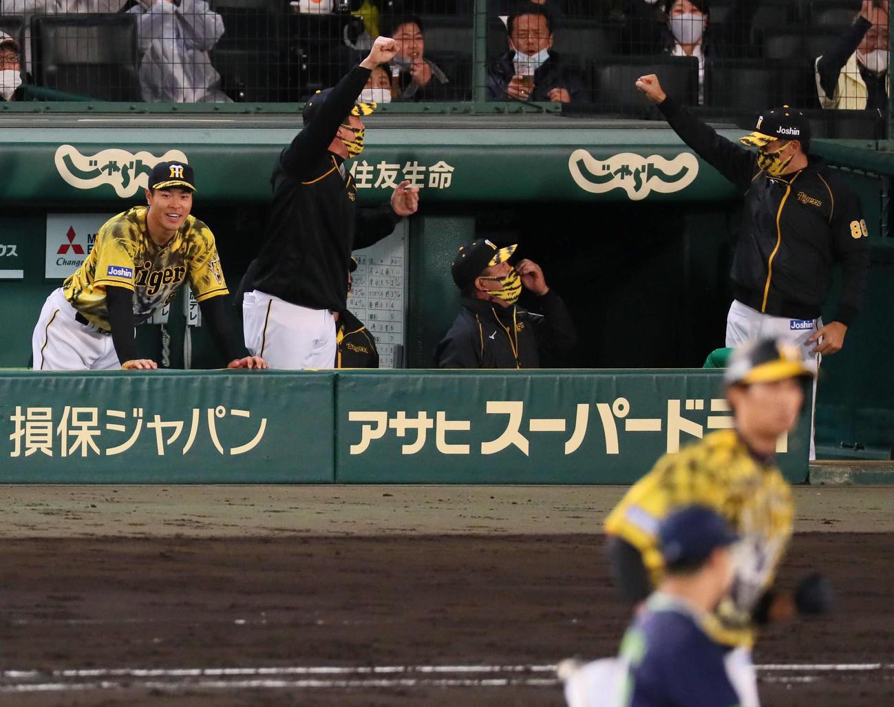 阪神対広島 5回裏阪神2死二塁、矢野監督(右)は藤浪(手前)の左越え先制2点本塁打にガッツポーズ(撮影・宮崎幸一)