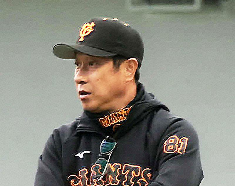 巨人宮本和知投手チーフコーチ