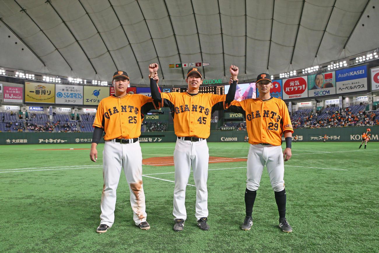 巨人対阪神 勝利し笑顔を見せる巨人の、左から岡本和、畠、吉川尚(撮影・足立雅史)