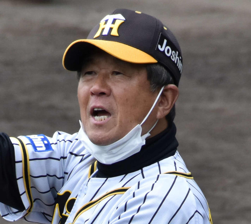 阪神平田勝男2軍監督(2021年3月1日)