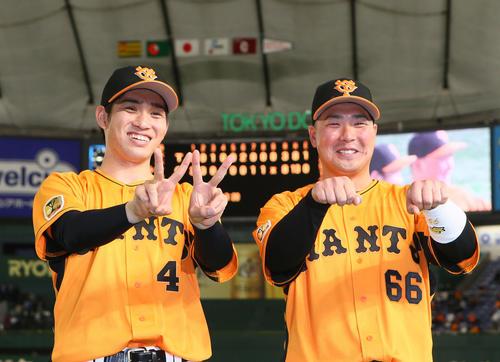 巨人対阪神 4勝目を挙げた巨人高橋(左)と本塁打の香月は笑顔でポーズ(撮影・足立雅史)