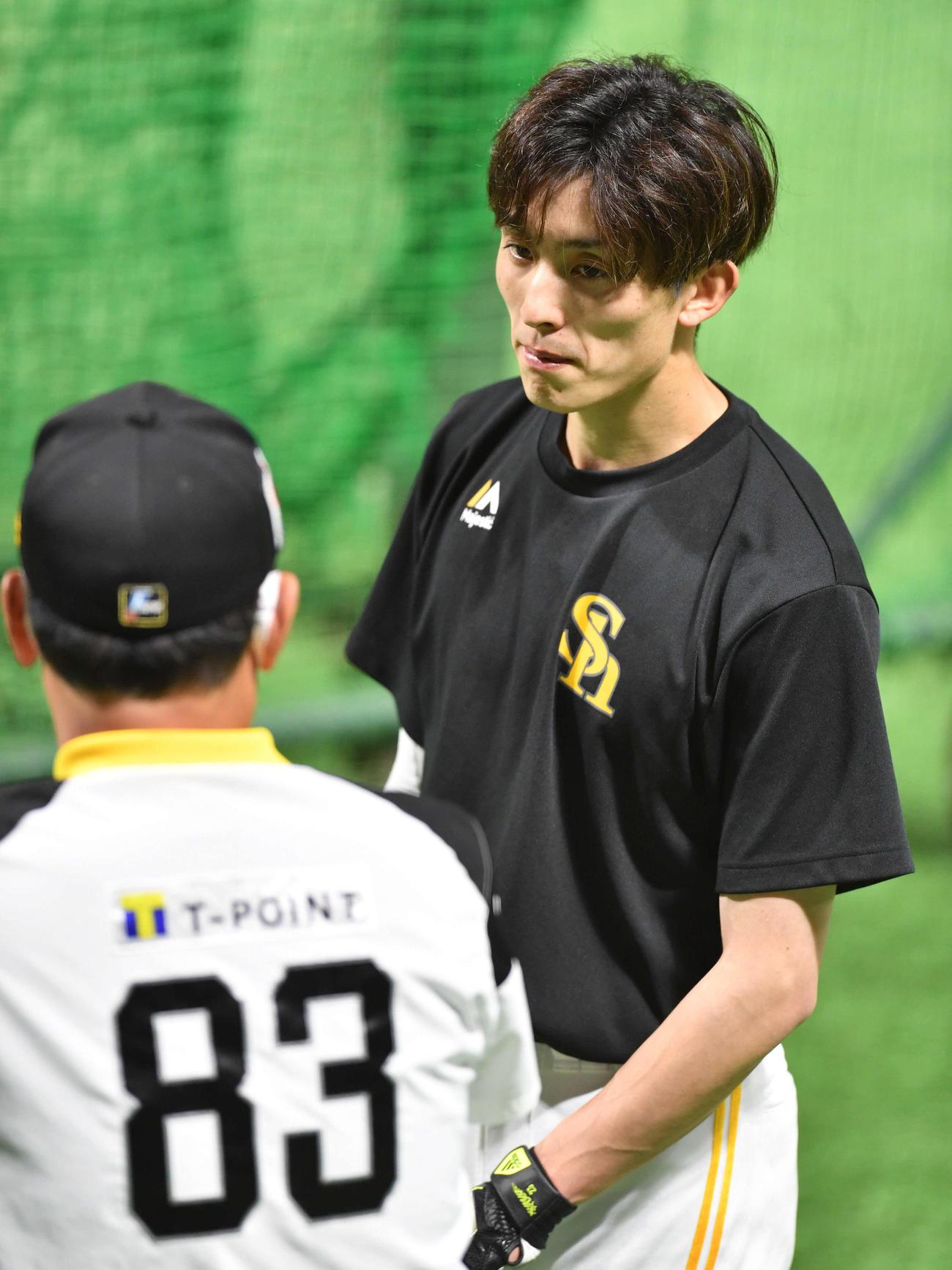 フリー打撃を終え、立花義家打撃コーチ(左)と話す周東佑京(撮影・岩下翔太)