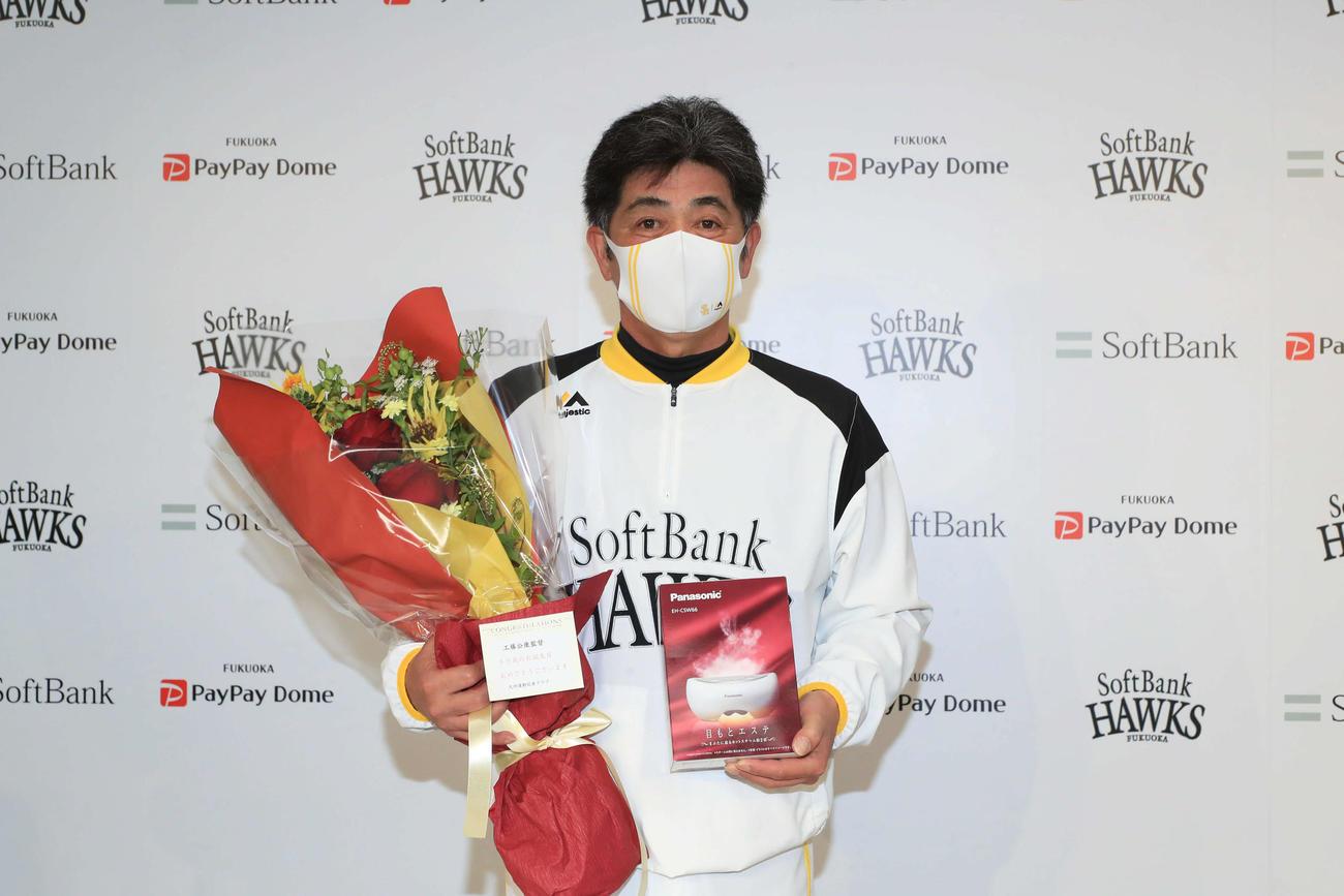58歳の誕生日を迎え、報道陣から花束とプレゼントを贈られた工藤監督(球団提供)