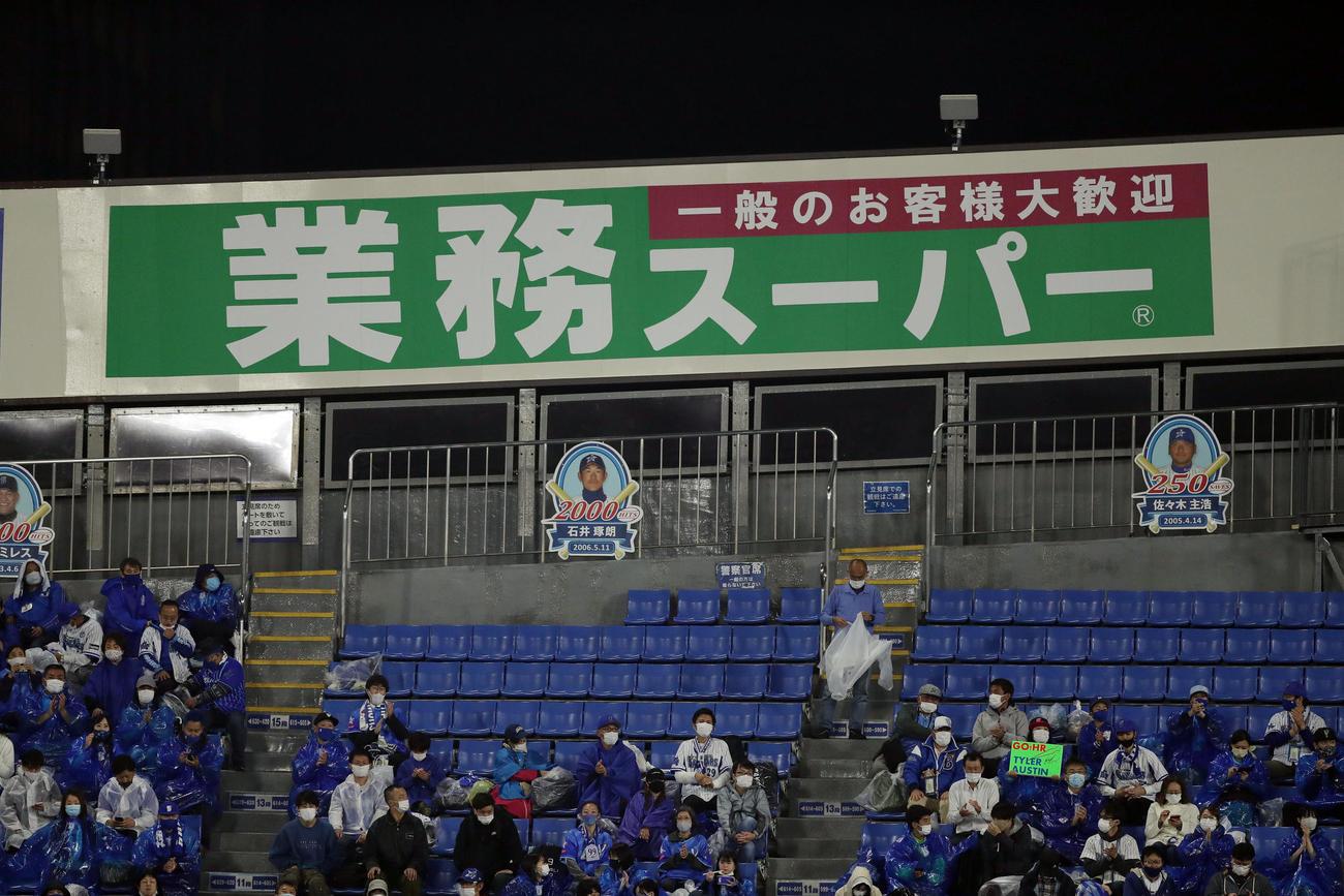 佐藤輝が放った本塁打が当たった「業務スーパー」の看板(撮影・前田充)