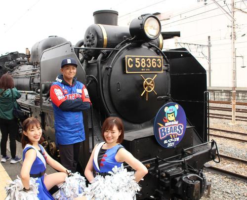 4月、秩父鉄道とのコラボ企画でSLに乗車したBC・埼玉の角晃多監督(中央)と前列左からBガールズのちえ、まこ