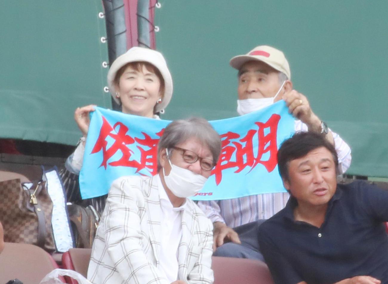 楽天対阪神 ネット裏から観戦する佐藤輝の祖父・勲さん(右)と祖母・美智恵さん(撮影・加藤哉)