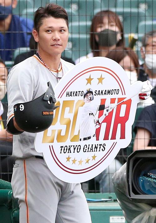 阪神対巨人 6回表巨人2死、右越え本塁打を放った坂本は通算250本塁打を記録し記念ボードを受け取る(撮影・上山淳一)