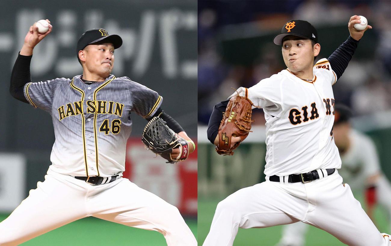 阪神秋山拓巳(左)、巨人高橋優貴