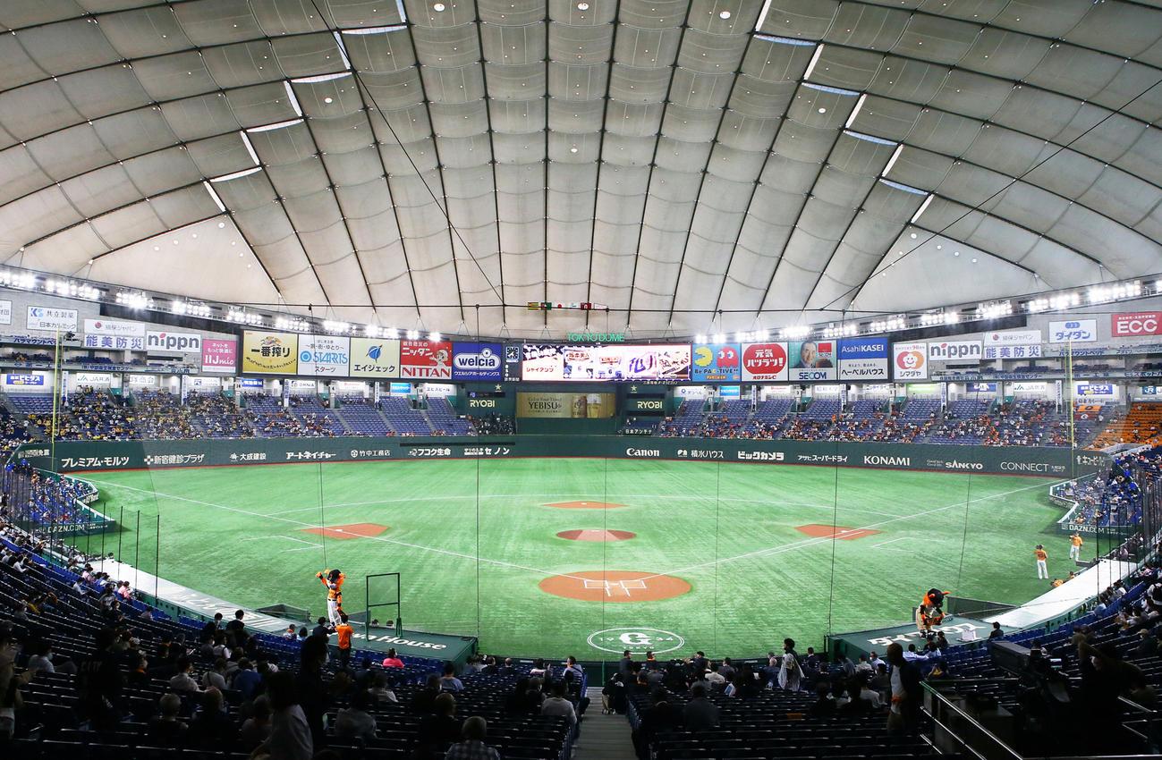 東京ドーム(2021年4月撮影)
