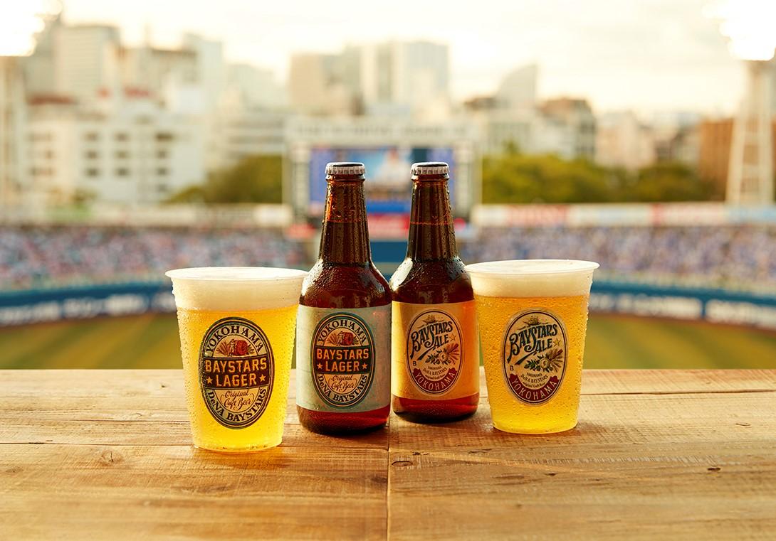 横浜市の「ふるさと納税」の返礼品となったDeNAの球団オリジナルビール