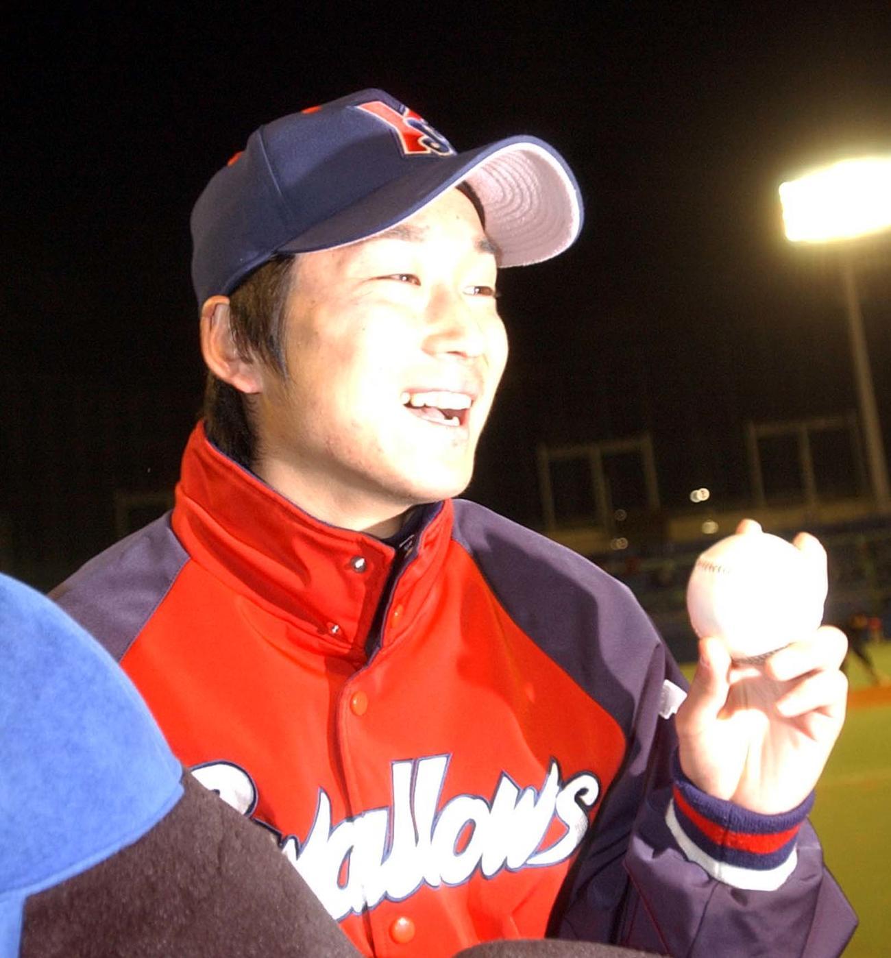 02年 プロ入り初先発初勝利を挙げたヤクルトの石川雅規