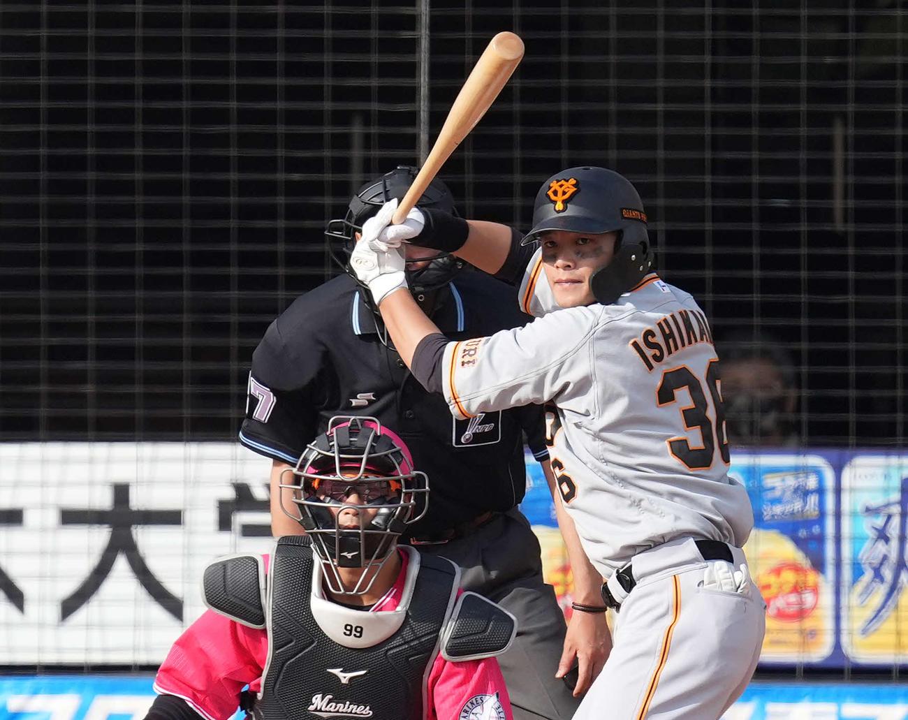 ロッテ対巨人 6回表、打席に立つ巨人石川慎吾 打撃フォーム=2021年6月13日