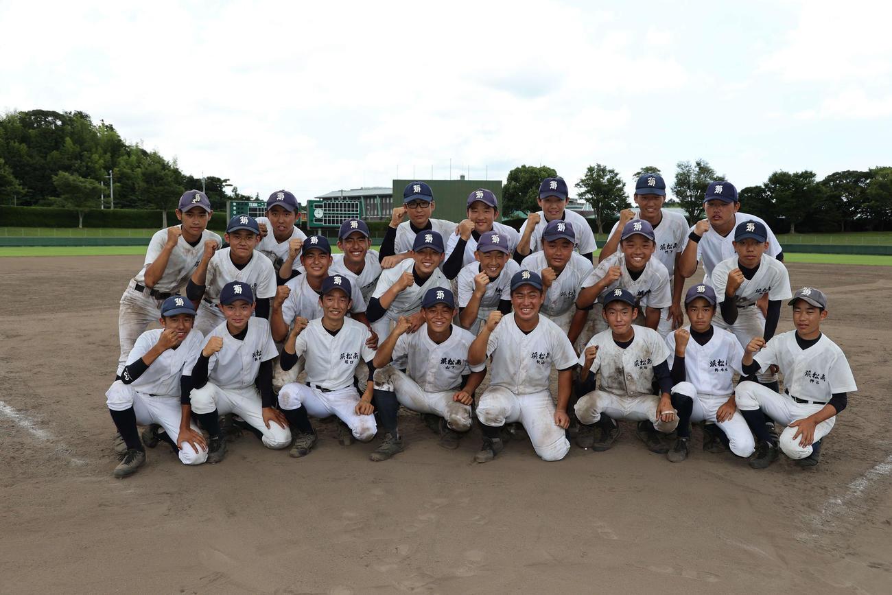 日本選手権に出場する浜松南のメンバーは、笑顔でガッツポーズ