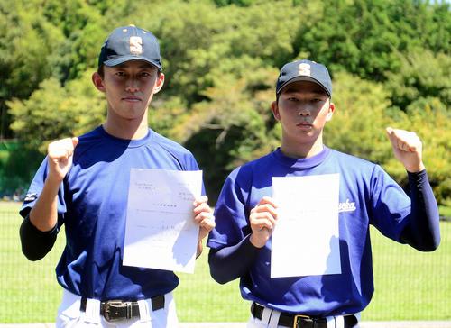 プロ志望届を提出した静岡大の石田(右)と井手