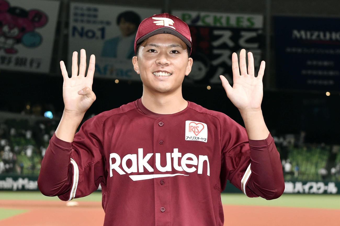 西武対楽天 9勝目を挙げ手で「9」のポーズを決める早川(撮影・滝沢徹郎)