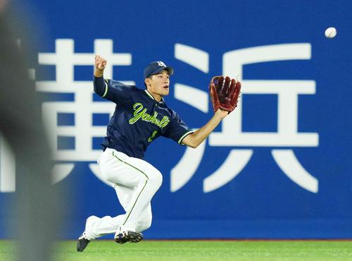 DeNA対ヤクルト 4回裏DeNA1死、柴田の打球を好捕する塩見(撮影・横山健太)