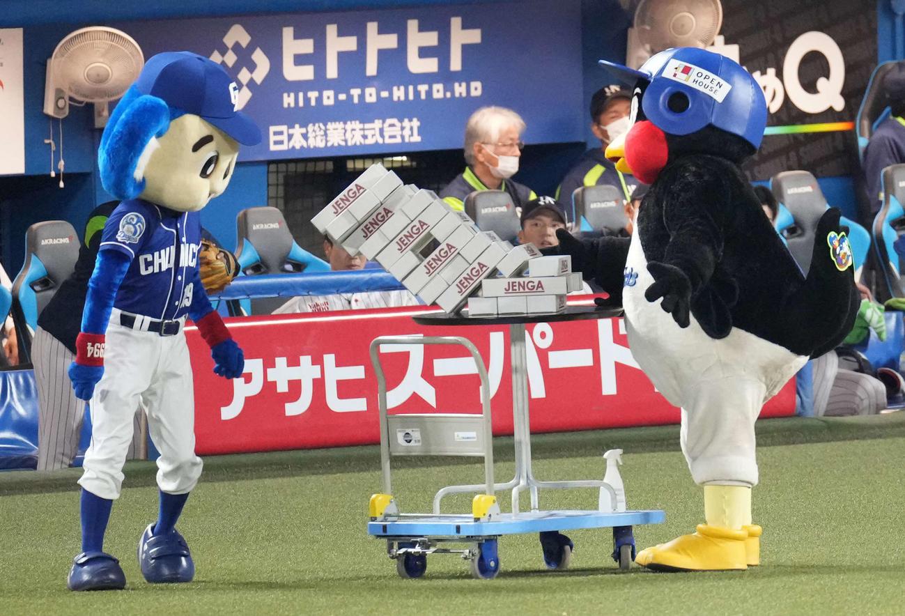 ヤクルト対中日 ジェンガ対決でドアラ(左)に負けるつば九郎(撮影・鈴木みどり)