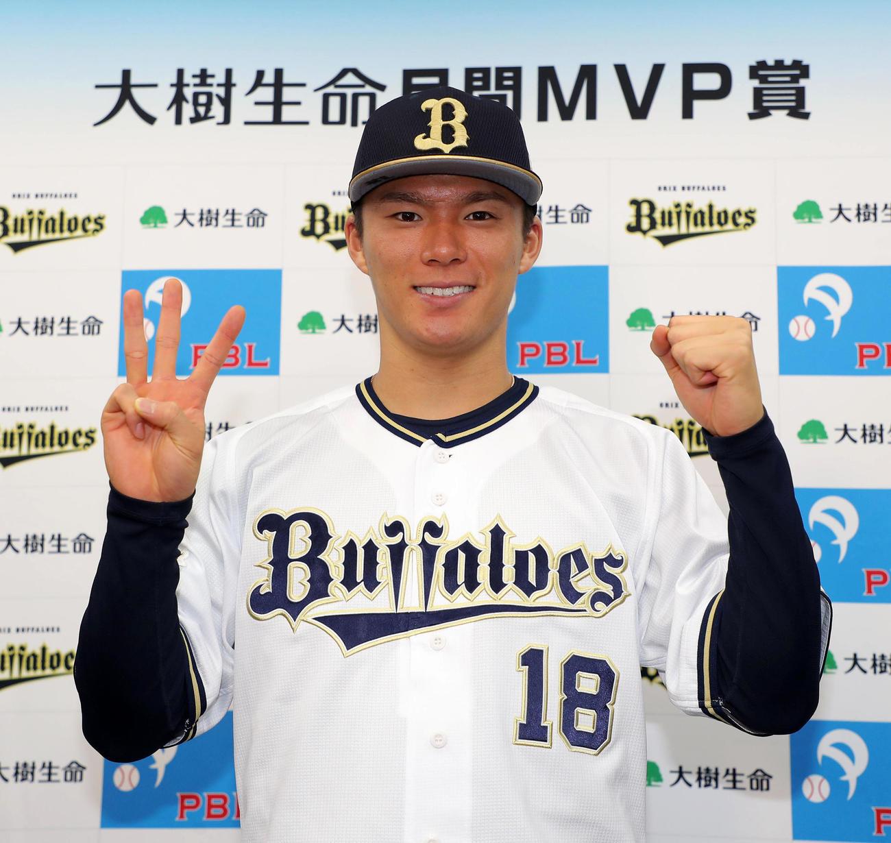 オリックス山本由伸3カ月連続で月間MVP、能見兼任コーチらに感謝 - プロ野球 : 日刊スポーツ