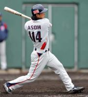 ヤクルト1号は「オレ流」育成の麻生 - 野球ニュース : nikkansports.com