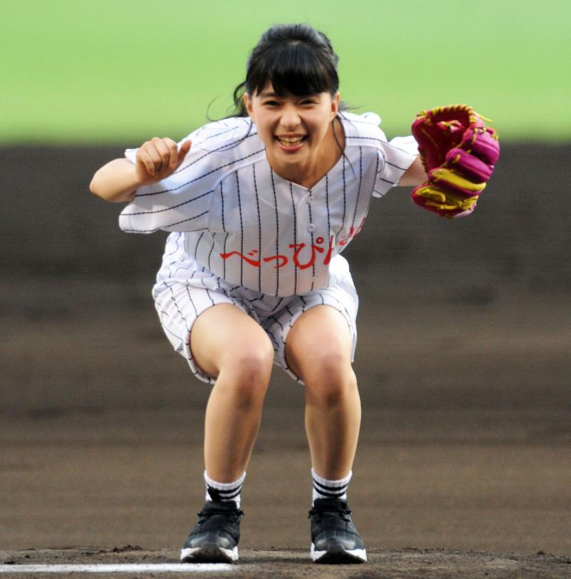 投球!芳根京子