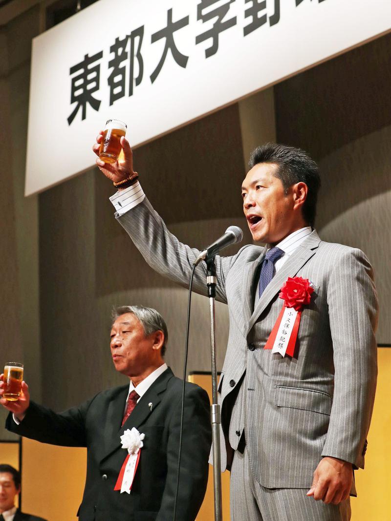 全国大会一覧   公益財団法人 全日本軟式野球連盟